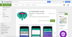 screen-application-le-cambodgien-facile